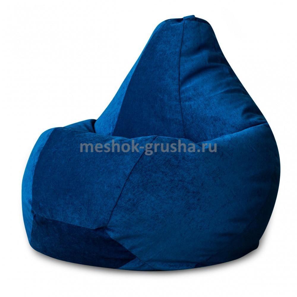 Кресло Мешок Груша Синий Микровельвет (L, Классический)